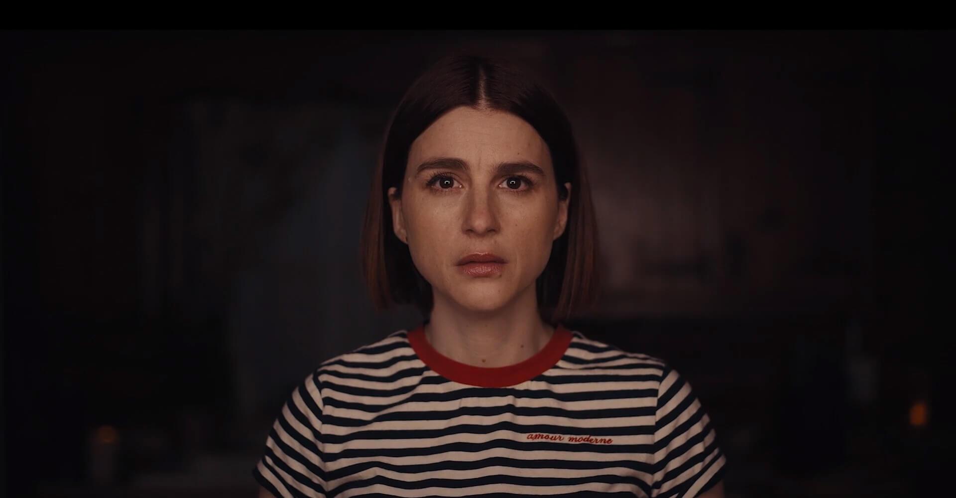 Klatka z filmu Scare Me (2)